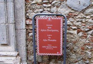 kirche kalabresisch griechisch
